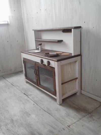 画像1: ままごとキッチン 扉付き カップボードタイプ 背面板あり 【オスモウォルナット×オスモホワイト】 セミオーダー品