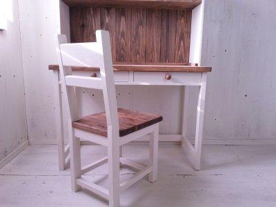 画像3: 無垢ヒノキで造る チェア 椅子 イス 【オスモウォルナット×ミルキーホワイト】 セミオーダー品