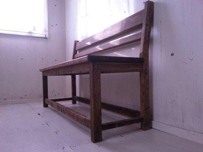 画像2: 無垢ヒノキで造る 背もたれ付 ベンチチェア w1200 【オスモウォルナット】 セミオーダー品
