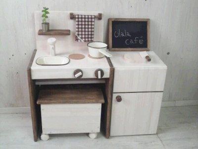 画像2: ままごと 冷蔵庫