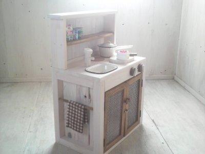画像1: ままごとキッチン 扉付き カップボードタイプ 背面板あり