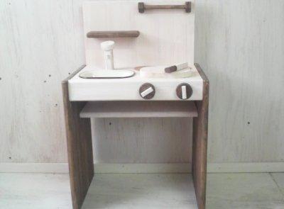 画像1: ままごとキッチン デスクタイプ
