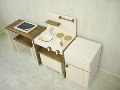 画像3: キッズ デスク (desk&chair)