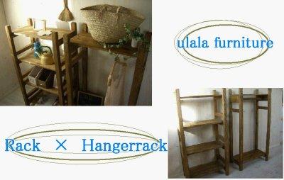 画像3: 無垢材で造る ナチュラルテイスト ハンガーラック