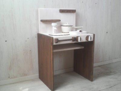 画像2: ままごとキッチン デスクタイプ 【オスモウォルナット×オスモホワイト】 セミオーダー品