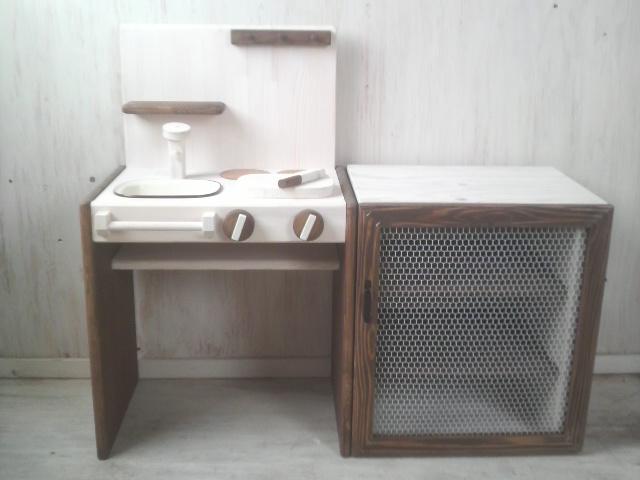 画像1: ままごとキッチン デスクタイプ 【オスモウォルナット×オスモホワイト】 セミオーダー品 (1)