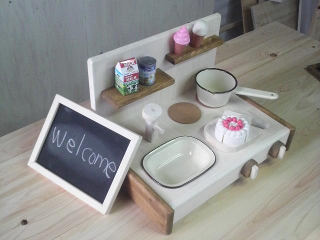 画像1: ままごとキッチン 卓上タイプ 背面あり (1)