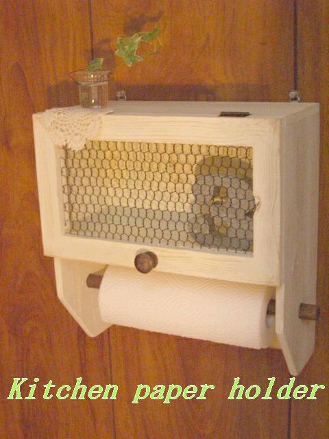 画像1: キッチンペーパーホルダー *壁掛けタイプ*  (1)