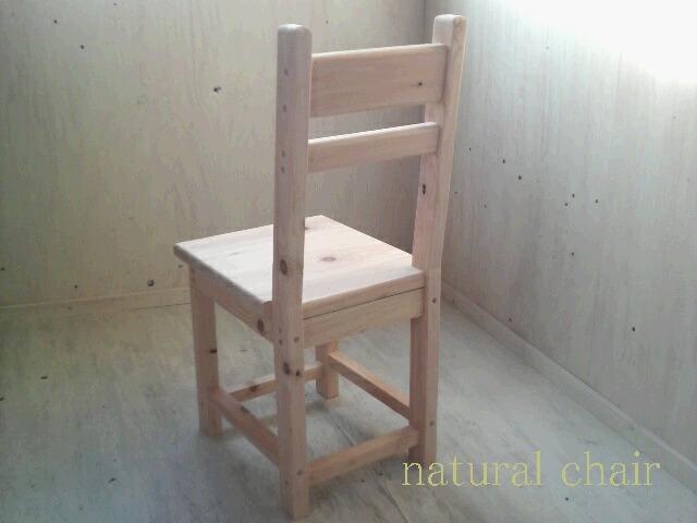画像1: 無垢ヒノキで造る チェア 椅子 イス   (1)